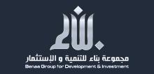 مجموعة بناء للتنمية